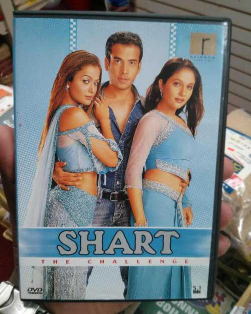 Has Anyone Seen The Movie Shart Yet? It Sounds Pretty Shitty To Me.