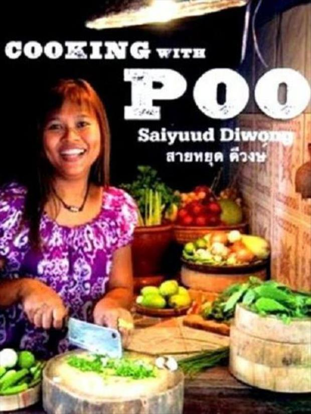 Cooking With Poo Doesn't Sound Very Appetizing.