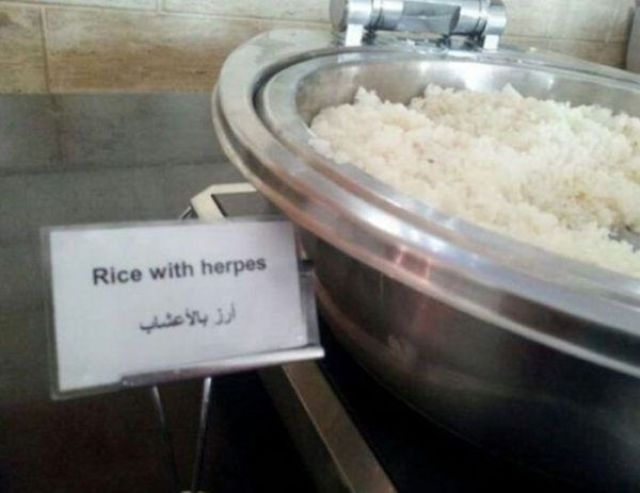 Rice With Herpes Doesn't Exactly Sound Very Appetizing.