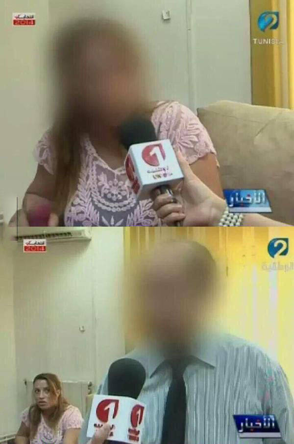 The news blurred this woman's face for her privacy.